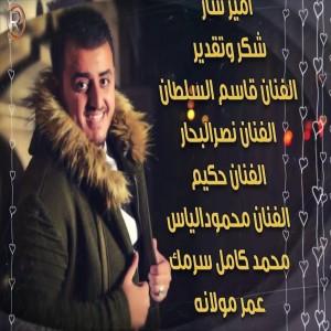 Ghzwan Alfaisal