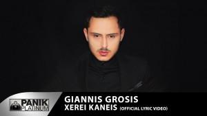 Giannis Grosis