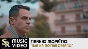 Giannis Moraitis