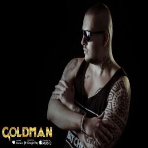 Goldman's Avatar