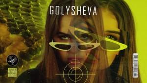 Golysheva