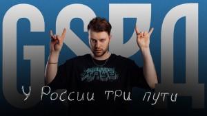 Gspd's Photo