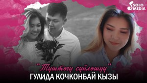 Gulida Kochkonbaĭ Kyzy