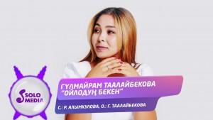 Gulmairam Taalaibekova