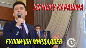 Gulomchon Mirdadoev