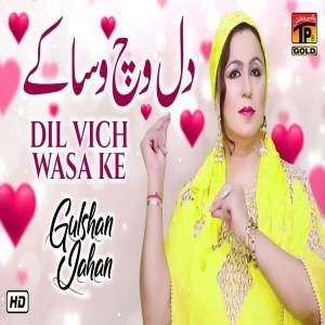 Gulshan Jahan's Avatar