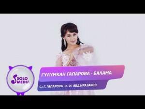 Gulumkan Gaparova's Photo