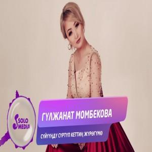 Gulzhanat Mombekova