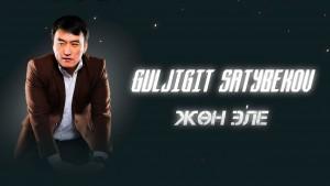 Gulzhigit Satybekov's Photo