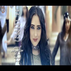 Haba Yousef