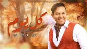 Habeeb Ali's Avatar