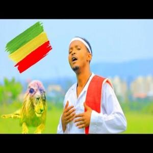 Habtamu Alemayehu
