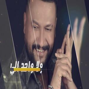 Hader Salim