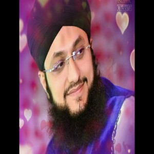 Hafiz Tahir Qadri's Avatar