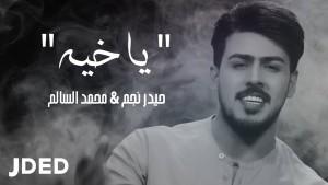 Haider Najem