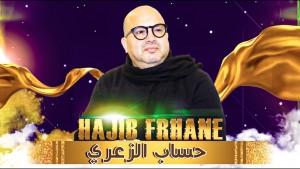 Hajib Farhane