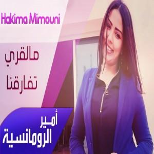 Hakima Mimouni
