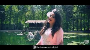Haleh Khavarani