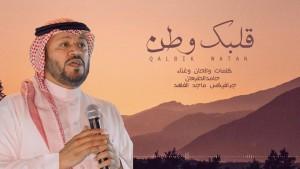 Hamed Al Dabaan