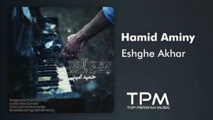 Hamid Aminy's Avatar