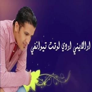 Hamid Asmoun