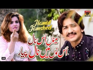 Hamid Jamshed