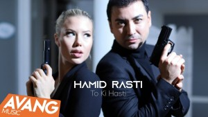 Hamid Rasti