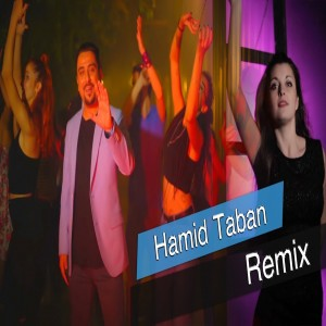 Hamid Taban