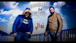 Hamouda Rouge