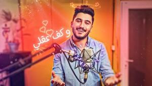 Hamza Abu Hdaib