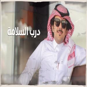 Hamza Alezzi