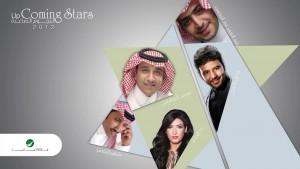 Hany El Ahdal