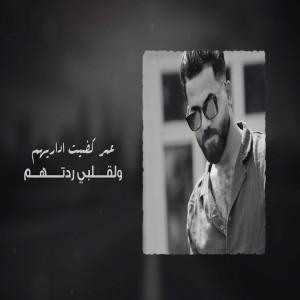 Hasan Najem
