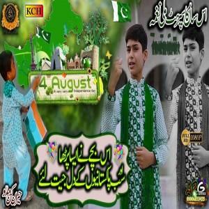 Haseeb Ul Rehman