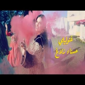 Hasnaa Zalagh