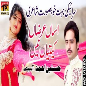 Hasnain Ahmed