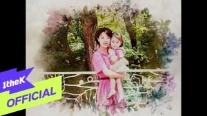 Heo Yoon Jeong