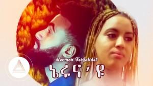 Hermon Tesfalidet
