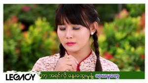 Hlaing Htar Htar Myint
