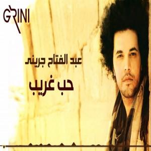 Hob Ghareeb
