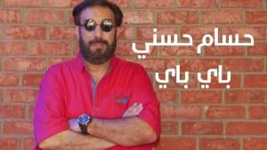 Hosam Hosny