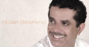 Houari Benchenet's Avatar