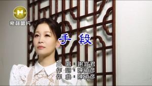 Hsieh Yi-Chun
