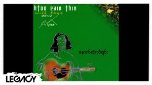 Htoo Eai Thin