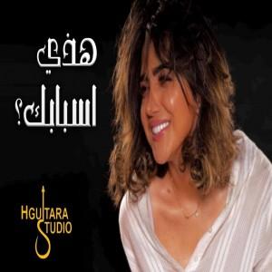 Huda Abdulaziz
