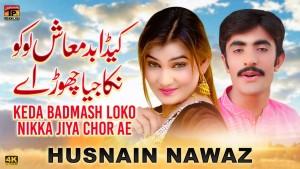 Husnain Nawaz