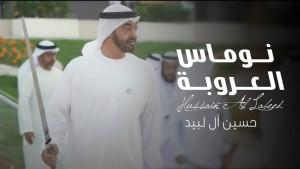 Hussain Al Labeed