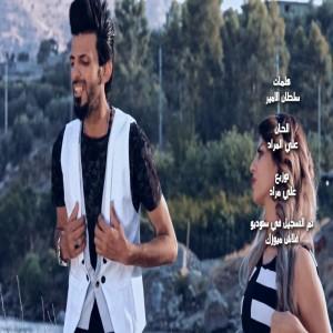HUSSAM ALBAHR