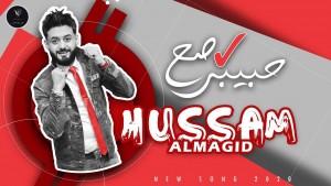 Hussam Almajid