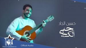 Hussein Al-Jad